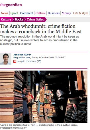 Crime fiction is having a comeback in the Arab world. Read full article here: http://bit.ly/1s66mwE