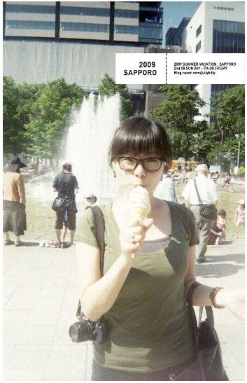 2009 in SAPPORO 맛있는 아이찌-*