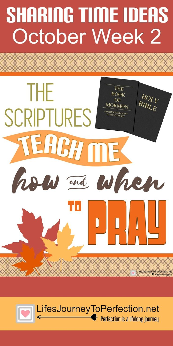"2016 Sharing Time Outline Theme: "" I Know the Scriptures Are True"" October 2016 Sharing Time Topic: Prayer Is Reverent Commun..."