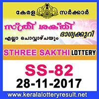 28-11-2017 : Sthree Sakthi Lottery SS 82 Results