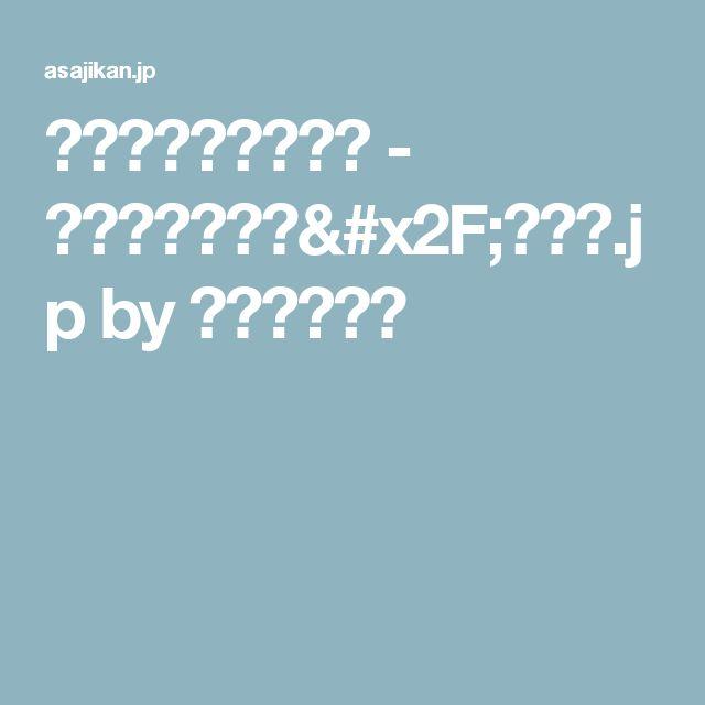 れんこん味噌スープ - 朝ごはんレシピ/朝時間.jp by レシピブログ