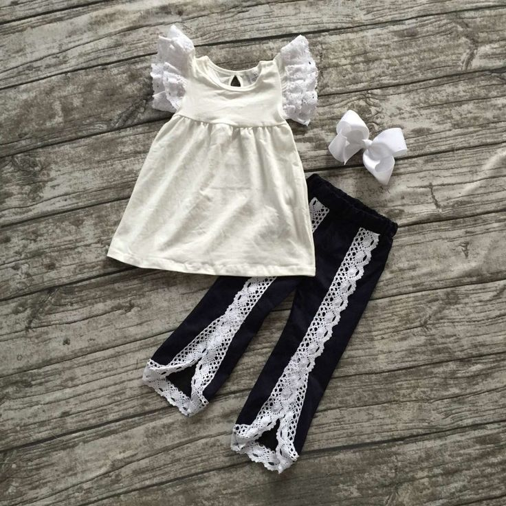 Black and Ivory Chic Set