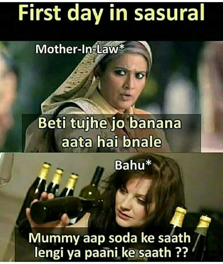 Pin By Gulafsha Amir On Thoda Funny Thoda Filmy Latest Funny Jokes Funny Jokes In Hindi Funny Facts