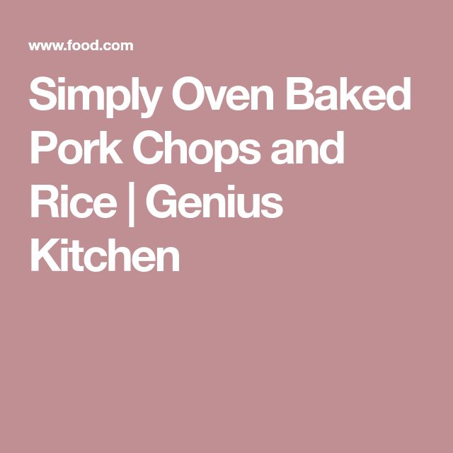 Simply Oven Baked Pork Chops and Rice | Genius Kitchen