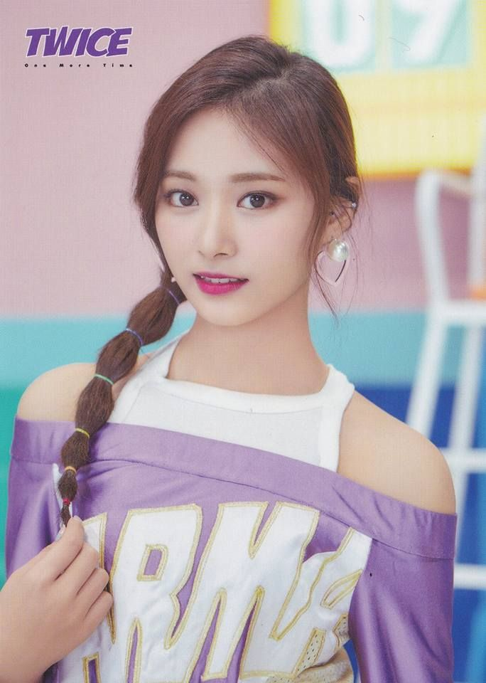 TWICE TZUYU Tap the link to check out fidgets and sensory toys! Happy Hands Toys!