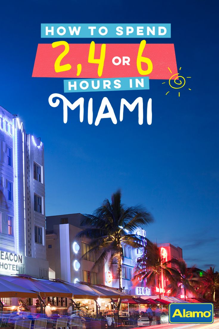 There are plenty of things to do in Miami, but how can you make the most of only a few hours in the Magic City? If you're waiting to check into your hotel or have some spare time before your flight home, don't let it go to waste. Here are some ideas to get maximum fun out of two, four or six hours in Miami!