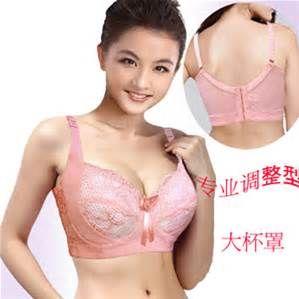 ... Big cup full cup D E F plus size underwear push up anti-sagging bra