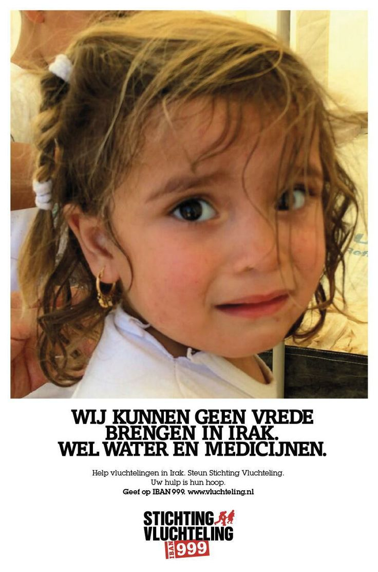 An ad for Stichting Vluchteling