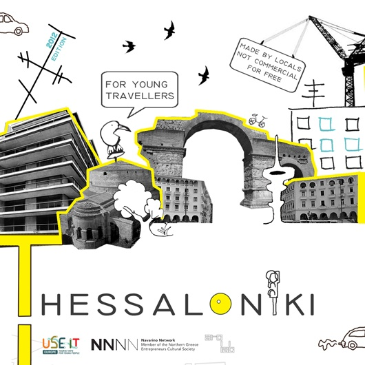 The hippest map of the city!  www.use-it-thessaloniki.gr