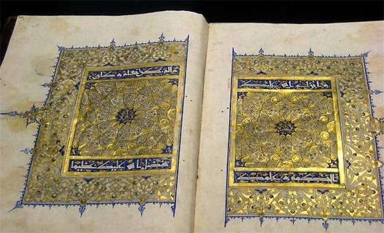Ornamental Turkish illuminated manuscript