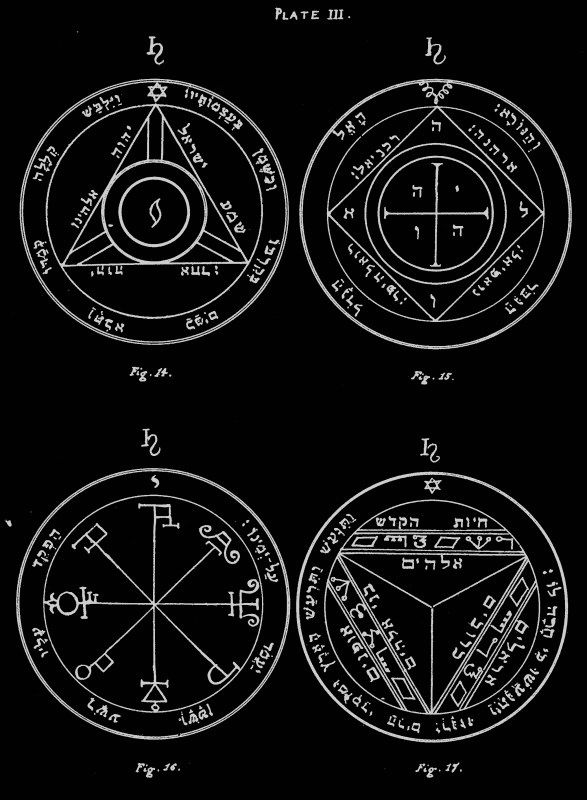 "chaosophia218: "" The Key of Solomon - Plates 1 to 10: The Order of Pentacles. """