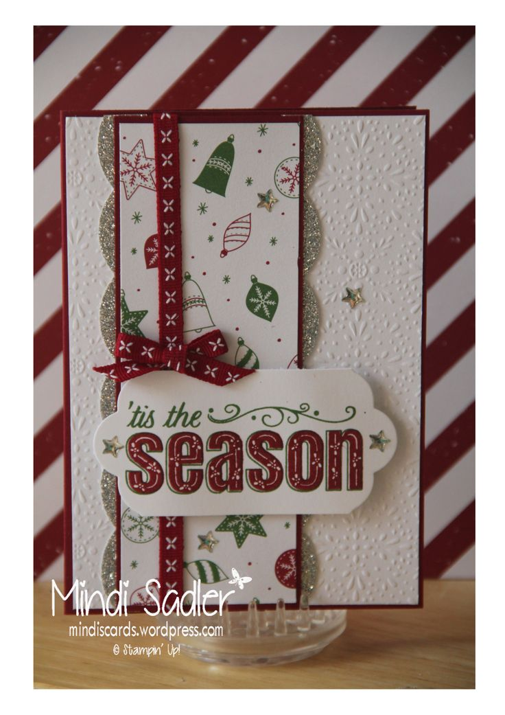Christmas Cards Stampin' Up! - Merry Patterns Stamp Set and Be Merry Designer Series Paper. Mindiscards.wordpress.com