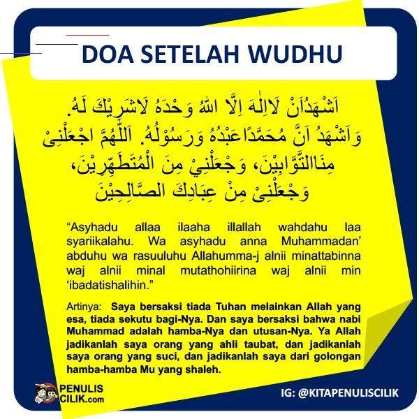 Doa Selepas Wudhu Dalam Tulisan Rumi