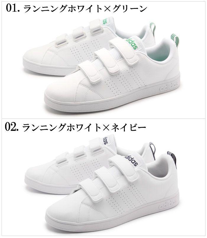 【楽天市場】アディダス adidas neo スニーカー バルクリーン2 CMF 全3色ADIDAS NEO VALCLEAN2 CMF AW5210 AW5211 AW5212カジュアル シューズ 靴 ローカットメンズ(男性用) 兼 レディース(女性用):Z-CRAFT