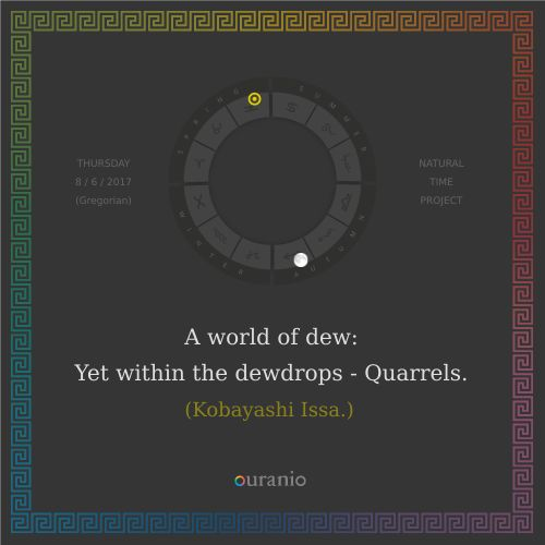Ouranio.com | Daily quote: Kobayashi Issa, «A world of dew...»