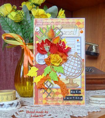 В мире бумажного волшебства: Открытка на день учителя
