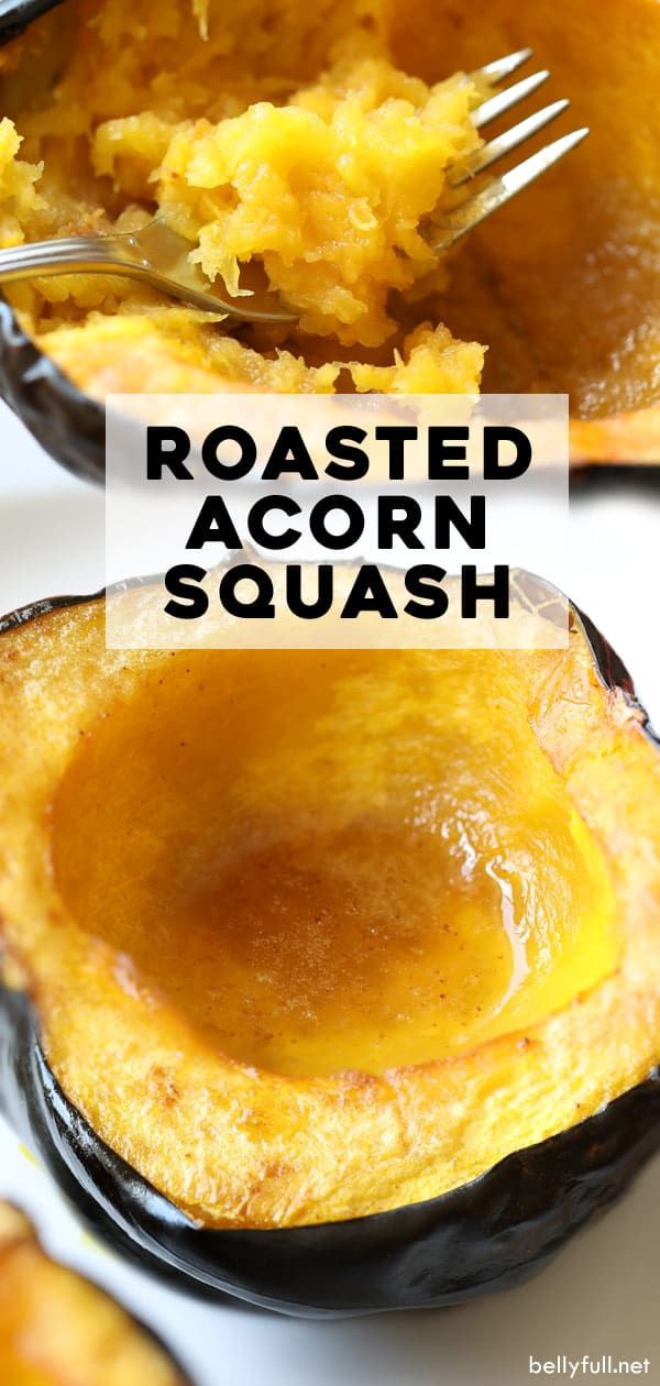 Roasted Acorn Squash With Butter Brown Sugar And Cayenne