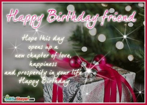 17 Best images about Happy Birthday To My Best Friends on – Happy Birthday Card for a Best Friend