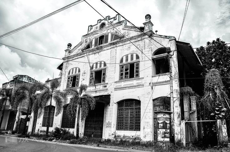 Padangsche Spaarbank