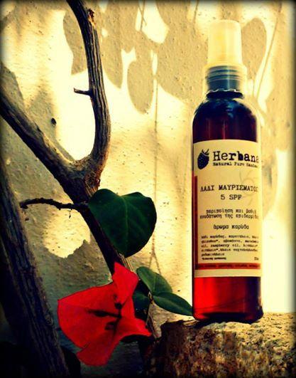 Tanning Oil 5 SPF, Natural Tanning Oil, Organic Body Oil, Body Care Oil, Sunscreen oil, Suncare, Natural Skin Care, Coconut Oil, by Herbana