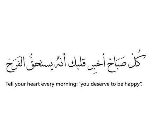 Arabic Tattoo Quotes Translation: Citater Og Tatoveringer