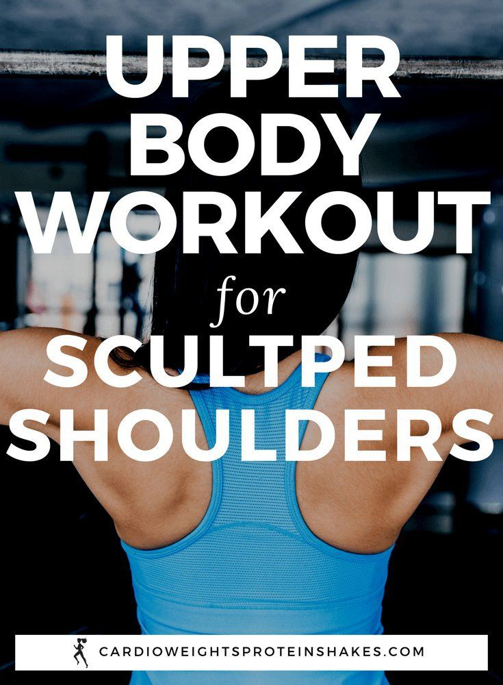 Check out this shoulder routine for the best deltoid exercises! Learn how to work out your shoulders and what some of the best shoulder exercises. This can be a shoulder workout for women AND a shoulder workout for men! Exercise shoulder muscles!