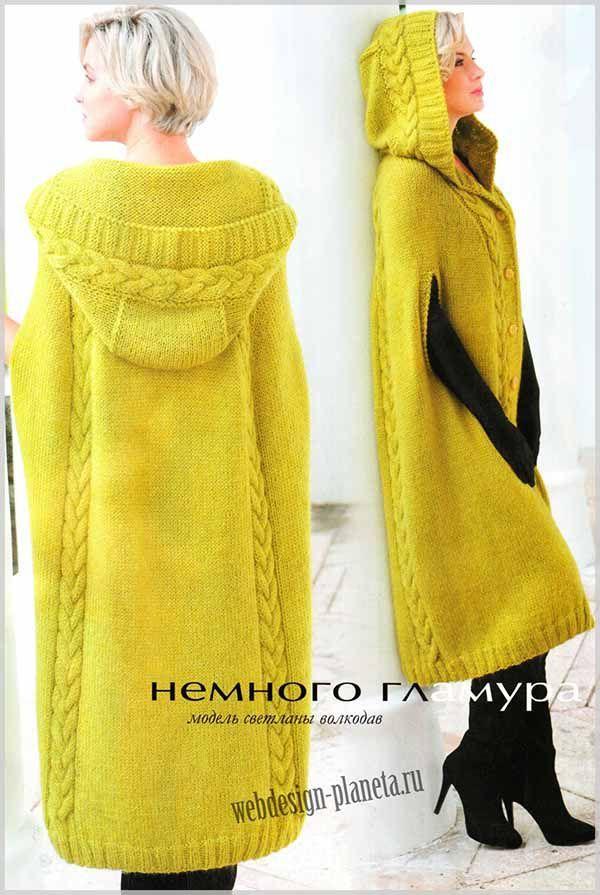Вязание спицами пальто пончо | Вязание спицами, вязание крючком | Мир увлечений современной женщины.