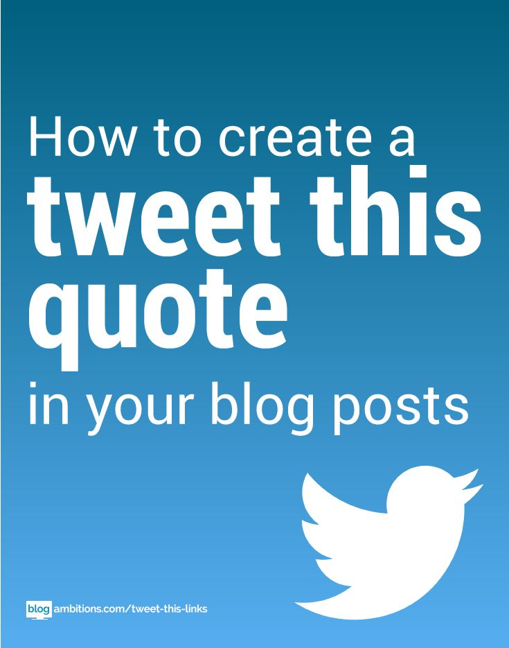 Encourage social interaction on your blog by including click to tweet quotes. This method works for blogspot, Squarespace, and WordPress bloggers.