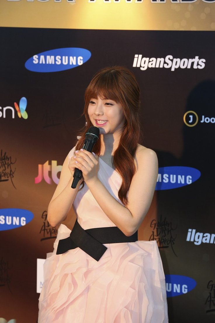 Juniel- 27th Golden Disk Awards Day 1 Press Conference