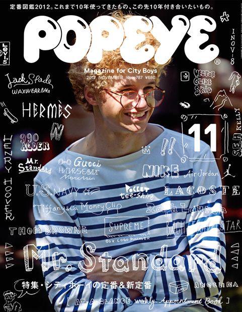 Stand reading   POPEYE - Popeye     787 Magazine World