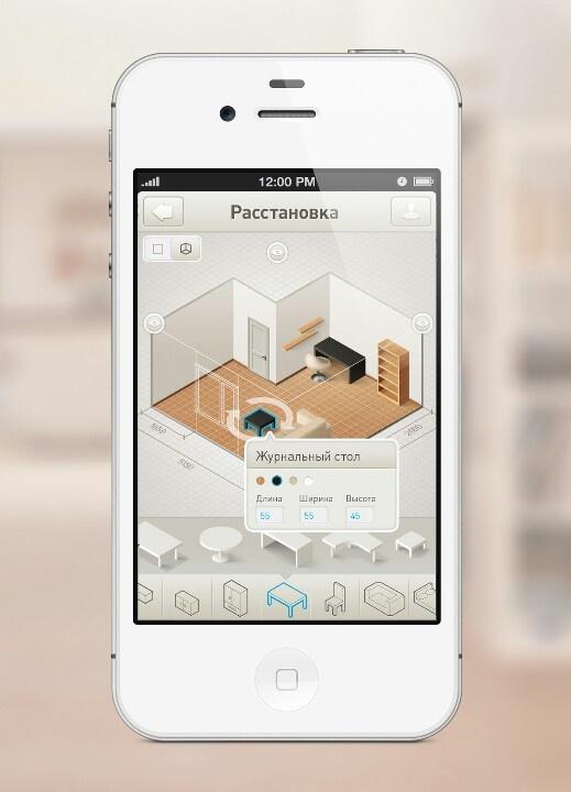 #Furniture #iphoneapp design