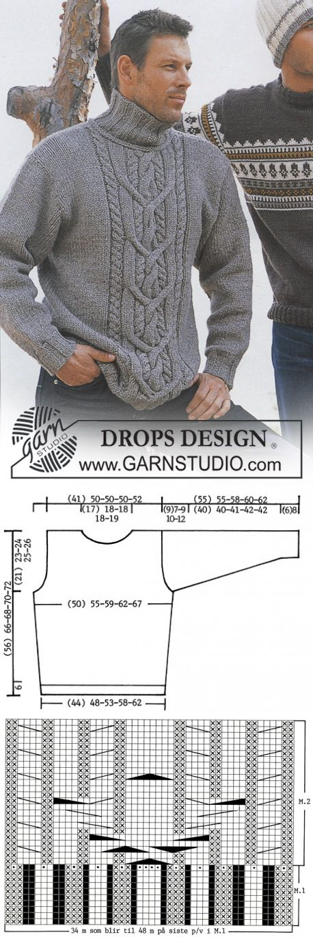 King's Cable - DROPS Pullover in Alaska and Alpaca - Free pattern by DROPS Design