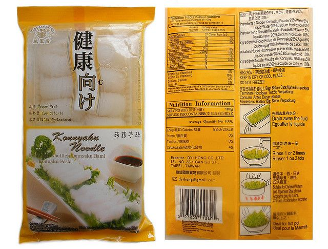 Konjac Konnyaku Noodles... Shirataki noodles is like miracle noodles