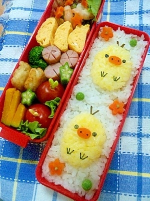 Bentou (Japanese lunch box). You can eat it of course. Hiyoko style! perfect for Easter =)