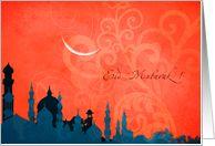 Muslim Greetings
