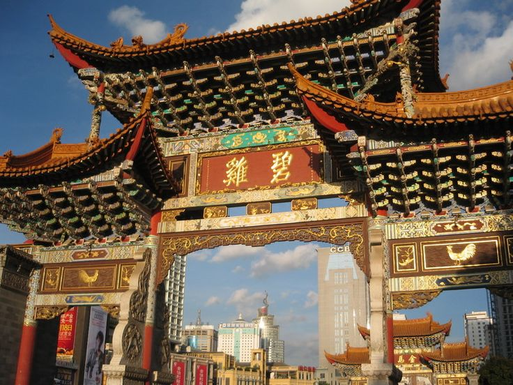 Ancient Chinese Architecture is great inspiration! It's so extravagant & detailed