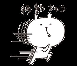 うさぎのチュウ - LINE クリエイターズスタンプ