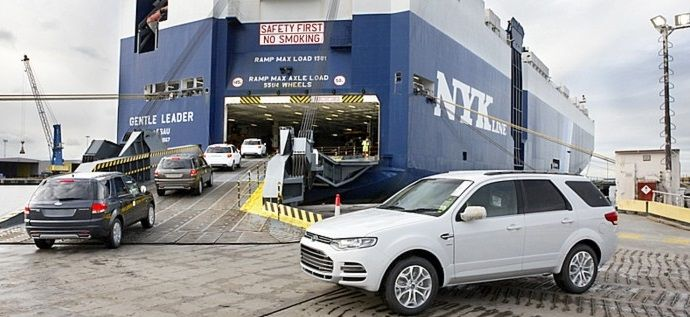 International Car Shipping Overseas Auto Transport Services A