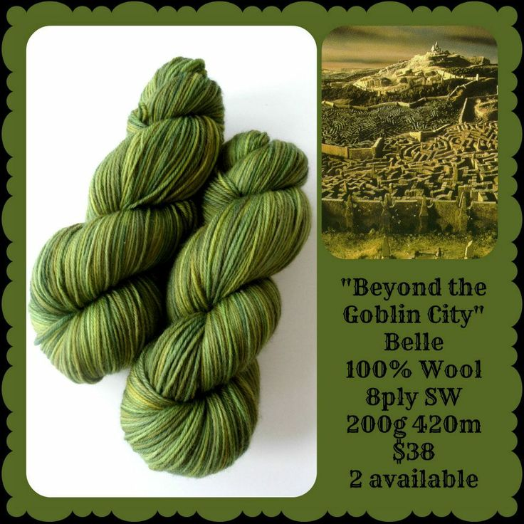 Beyond the Goblin City - The Labyrinth | Red Riding Hood Yarns *I used this to make a couture skirt :)