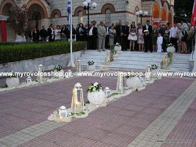 myrovolos : γάμος αγία Τριάδα Κηφισιά