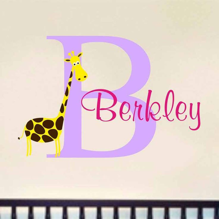 This cute giraffe decal is perfect for any nursery room color it yourself giraffe yellow giraffes spots black initials lilac name blush tell us