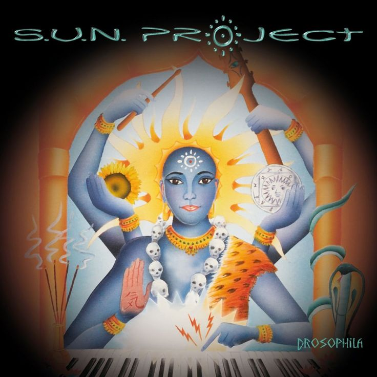 S.U.N. Project - Drosophila (Spirit Zone Recordings) (1997)