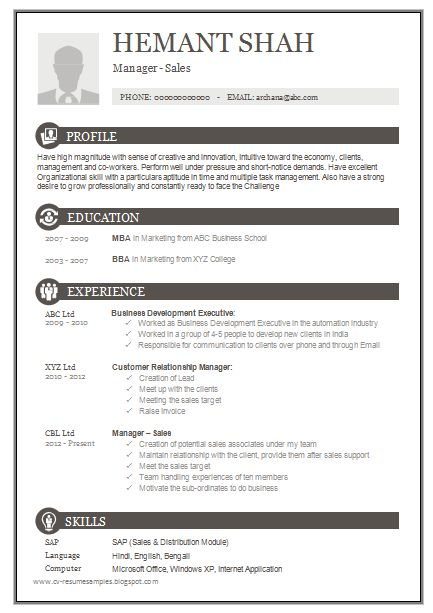 Over 10000 CV and Resume Samples with Free Download: One Page Excellent Resume Sample for MBA - Sales & Marketing