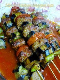 Fırın Patlıcan Kebabı (Roasted eggplant kebab) recipe | My Home Diary in Turkey