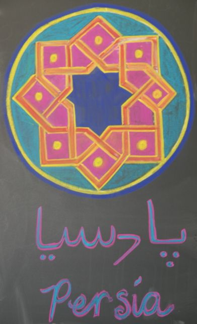 Waldorf ~ 5th grade ~ Ancient Persia ~ Title Page ~ chalkboard drawing