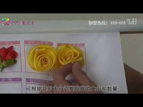 リボン刺繍つくり方講座30/41【E薔薇繍a】ケイトリリアン刺繍館 - YouTube