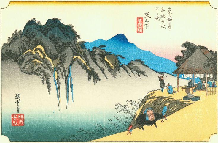 Hiroshige49 sakanoshita - 東海道五十三次 (浮世絵) - Wikipedia