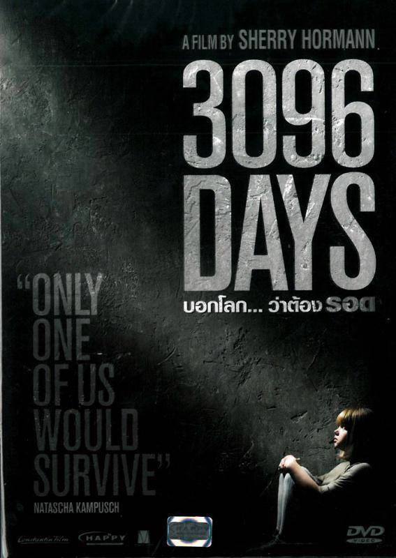 #3096DAYS [Tage] DVD PAL COLOR - The #NataschaKampusch Story, #SexHostage #Horror #GIRLINTHEBASEMENT #psychologicaldrama