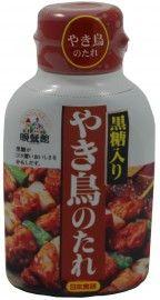 recept voor yakitori saus (niet het kant en klare potje!) voor kipstukjes van de Vegetarische Slager