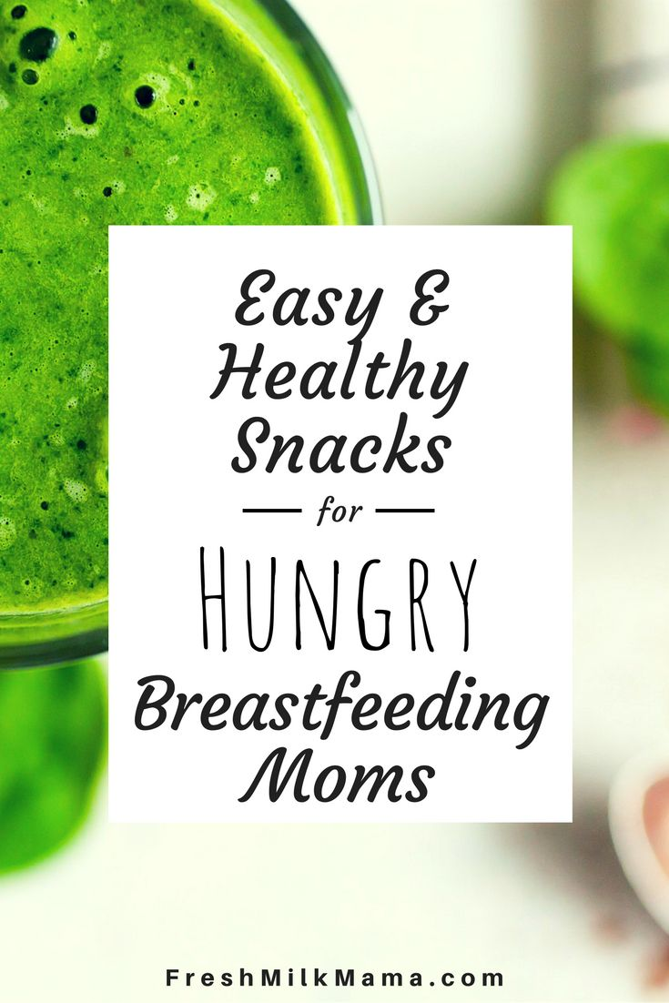 Breastfeeding Makes you Hungry! I was so hungry after my son was born and I was getting started with breastfeeding. So hungry. Breastfeeding hunger made my pregnancy appetite feel like nothing. Aside from huge meals, I snacked at regular intervals. I tried to be healthy with my snacking because I wanted to lose my baby weight quickly (and I did! Read about it here). Of course, it was also important to be able to eat things one handed and quietly, so these snacks also fit this criteria. Here…